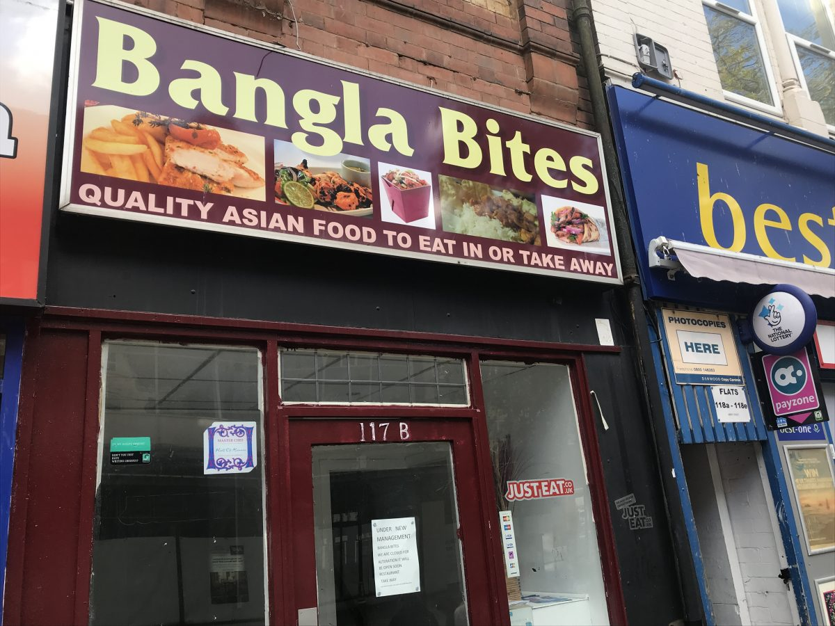 Bangla-Bites-Nuneaton