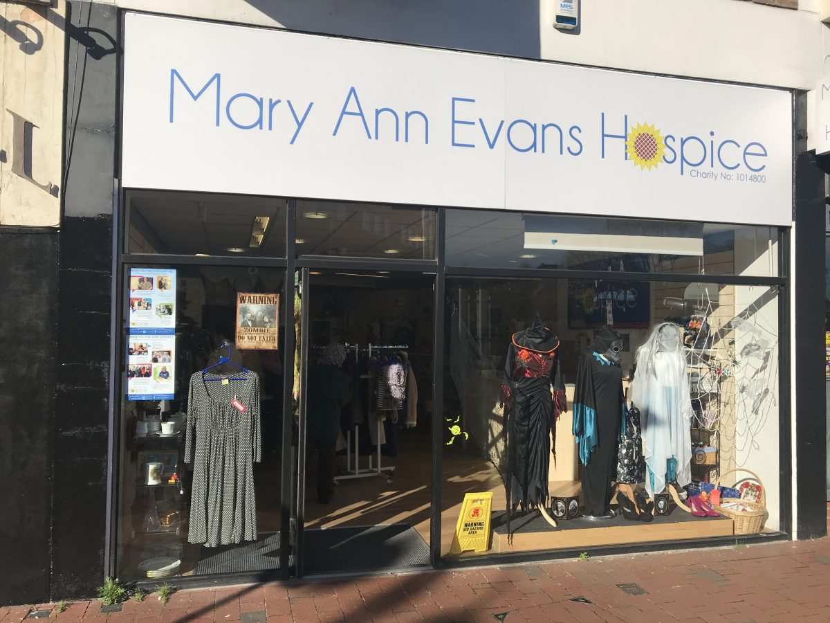 Mary Ann Evans Hospice-Nuneaton