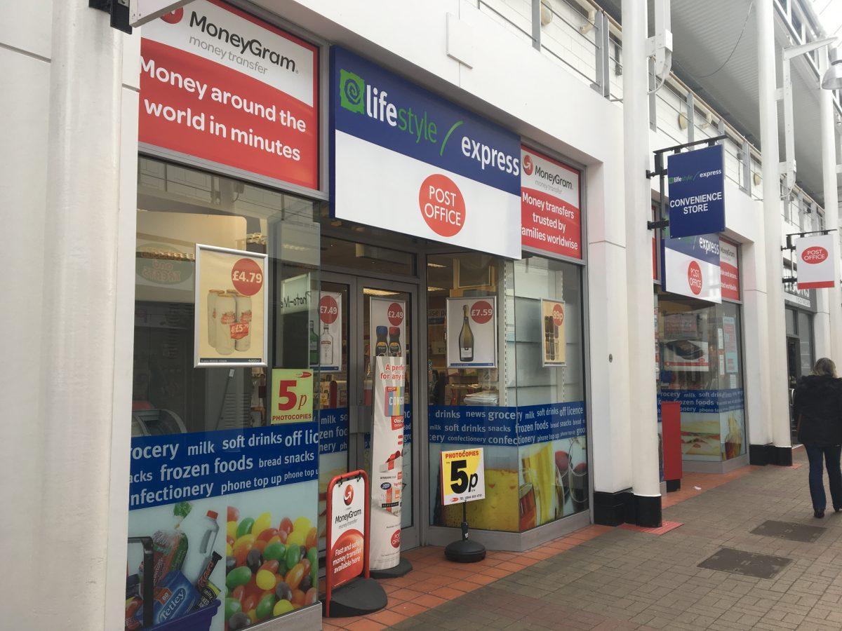 Post Office - Nuneaton