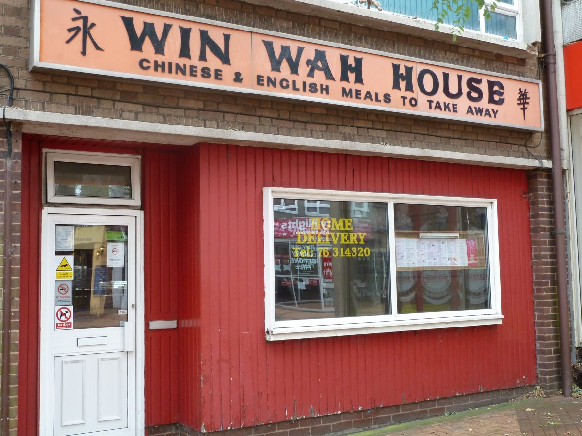 Win Wah House - Bedworth